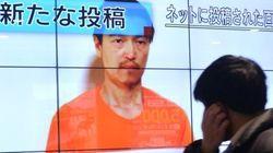 「後藤健二さん解放合意」報道から一転 情報錯綜でいまだ安否不明