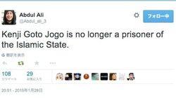 「後藤健二はすでに、捕虜ではない」イスラム国戦闘員とみられる人物がツイート