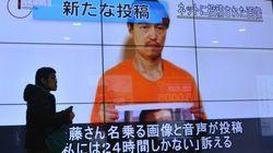 【後藤健二さん/イスラム国】リシャウィ死刑囚釈放か「数時間以内によいニュース」とヨルダン当局 複数の現地メディア