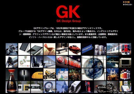 栄久庵憲司さん 世界的工業デザイナーが死去