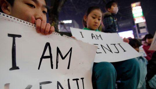 後藤健二さん追悼「I AM