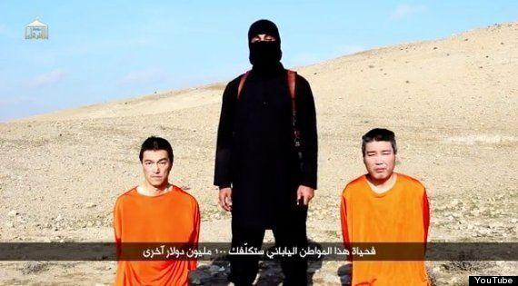 後藤健二さんと湯川遥菜さんの殺害を警告 イスラム国が動画公開か