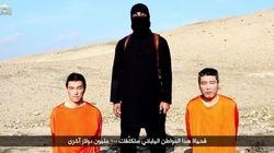 湯川遥菜さんと後藤健二さんの殺害を警告 イスラム国が動画公開か