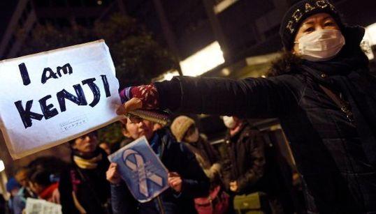 「後藤健二さんを救え!」首相官邸前でデモ(画像)