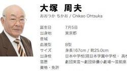 大塚周夫さん死去 『ゲゲゲの鬼太郎』のねずみ男や『美味しんぼ』の海原雄山の声で知られる声優 享年85