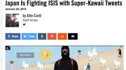 「イスラム国を嘲笑する日本人のコラ」