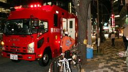 【末広町駅】いたずら通報で消防車など13台出動(画像)