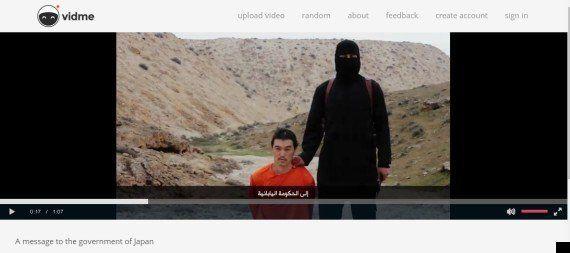 【速報】後藤健二さん殺害か 「イスラム国」関係者がインターネット上に動画