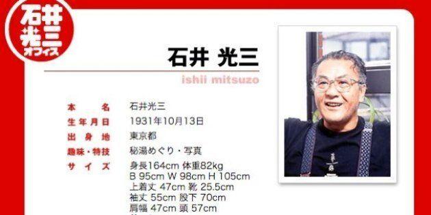 石井光三さん死去、「ひょうきん族」出演 芸能プロダクション会長