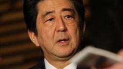 湯川遥菜さん殺害とみられる写真投稿を受け、安倍首相が記者会見【コメント全文】