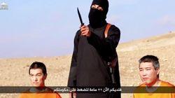 「人質殺害はコーランに反する」