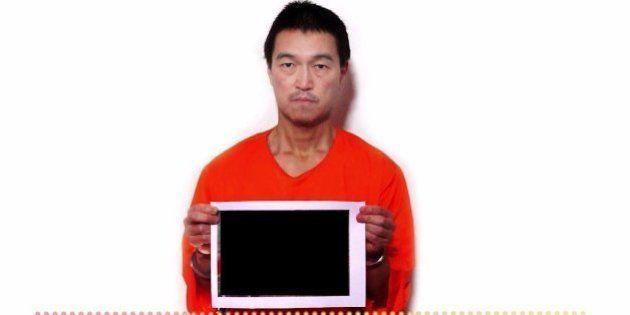 湯川遥菜さん殺害か 後藤健二さんが写真を持った姿、ネットに動画が投稿される【イスラム国】