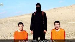 【イスラム国】湯川遥菜さんら拘束、72時間の期限迫る 交渉の鍵はトルコか