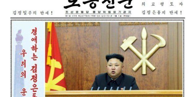 北朝鮮「南北首脳会談、できない理由はない」