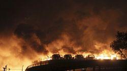 中国・天津の工場で大爆発 その瞬間をとらえた【動画】