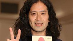 又吉直樹、長編2作目『劇場』連載へ 初の恋愛小説、原稿用紙300枚の大作