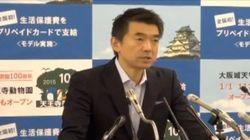 生活保護費のプリペイドカードでの支給を決めた大阪市に賛否「政治活動費もプリカにすべき」との意見も