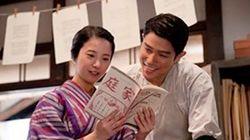 【花子とアン】紅白歌合戦に帰ってくる オリジナル脚本で特別編