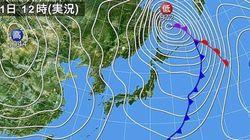 北日本で大荒れの天気に 暴風や猛吹雪の恐れ【気象情報】