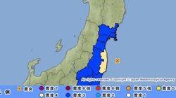 【地震】福島で震度4