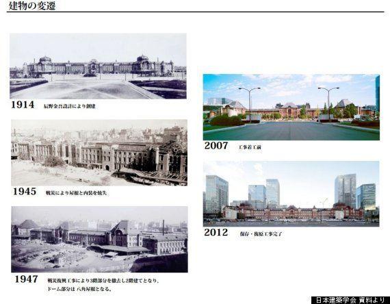 東京駅100周年記念Suicaが人気 12月20日から限定発売【画像】