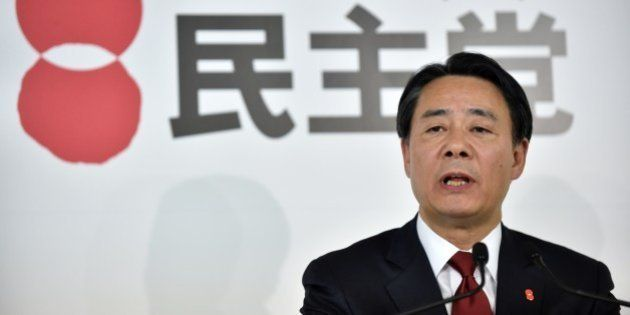 Japan's main opposition Democratic Party of Japan (DPJ) leader Banri Kaieda speaks during a press conference...