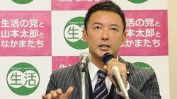 山本太郎氏「ストロンチウムの検査が必要」