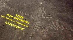 ナスカの地上絵に落書き グリーンピースにペルー政府が法的措置へ【画像】