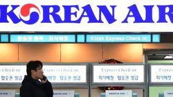 大韓航空副社長のナッツ問題で強制捜査 韓国検察、航空法違反などの疑いで