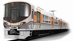 大阪環状線に新型車両「323系」投入 旧国鉄時代の車両を置き換えへ
