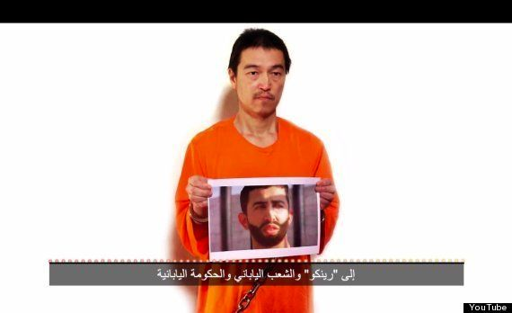 後藤健二さん名乗る男性の画像と音声、新たに公開される(声明全文)