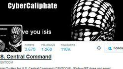 米中央軍のTwitterとYouTubeにハッキング