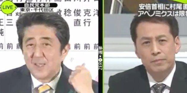 安倍晋三首相、「ZERO」村尾信尚キャスターの質問を無視 イヤホンを外して話し続ける(全文)