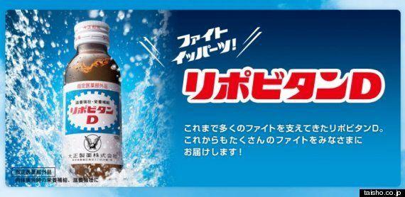 レッドブル誕生のきっかけになった「日本の栄養ドリンク」とは