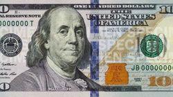 ハイテクな「新100ドル札」と、世界のユニークなお札