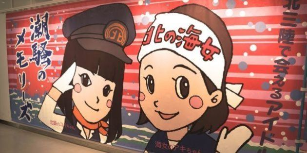 「あまちゃん」最終回視聴率は23.5%「梅ちゃん先生」より低かった?