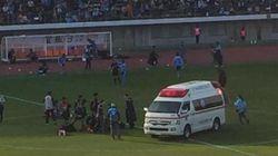 ジェフ千葉の森本貴幸、相手選手と激突 ピッチに救急車【画像】