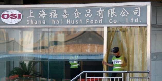 【中国・期限切れ肉】上海福喜食品の全製品回収へ