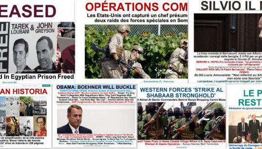 アメリカ軍がリビアとソマリアのアルカイダ拠点を急襲【10月5日】