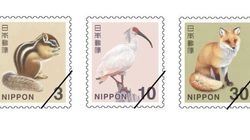 切手のデザインを一新 シマリス、キタキツネなど可愛い動物たち【画像】