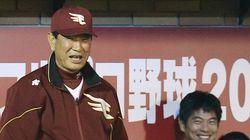 星野仙一監督、2カ月ぶり現場復帰 楽天、7月25日から指揮