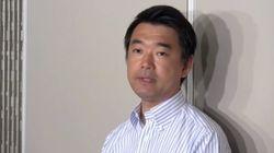 【堺市長選】橋下徹代表が反省「争点あやまった」
