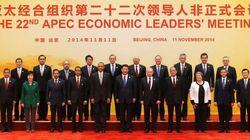 APEC首脳宣言、アジア太平洋自由貿易圏を推進へ