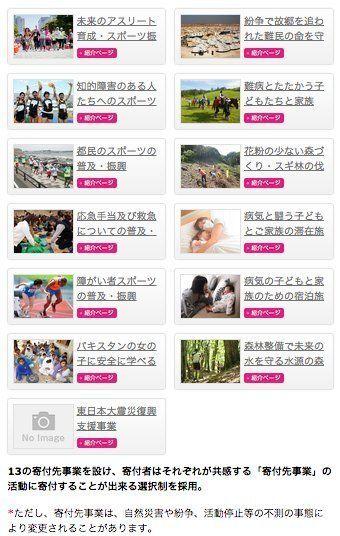 まだ間に合う「東京マラソン2015」今から出場するたったひとつの方法