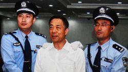 元重慶市トップに無期懲役