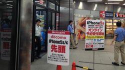 iPhone 5s / 5c発売。品薄のiPhone