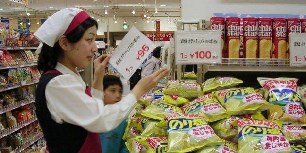 消費税増税を前に「税抜き価格表示」