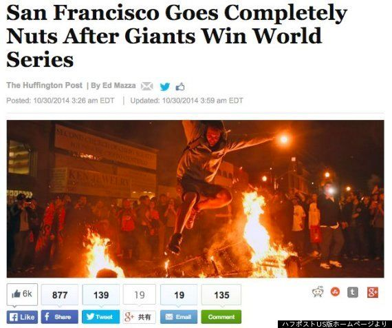 【ニュースで学ぶ英語】ジャイアンツ優勝でファン暴徒化