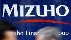 金融庁、みずほ銀行に業務改善命令