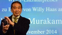 村上春樹さん、ドイツの文学賞を受賞